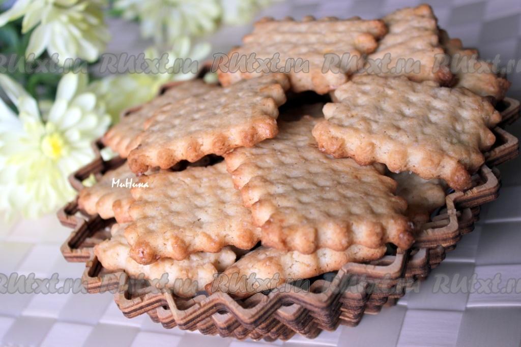 Печенье яичное рецепт с фото