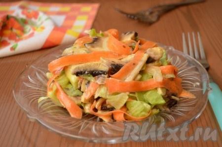 Овощной салат со свежими шампиньонами