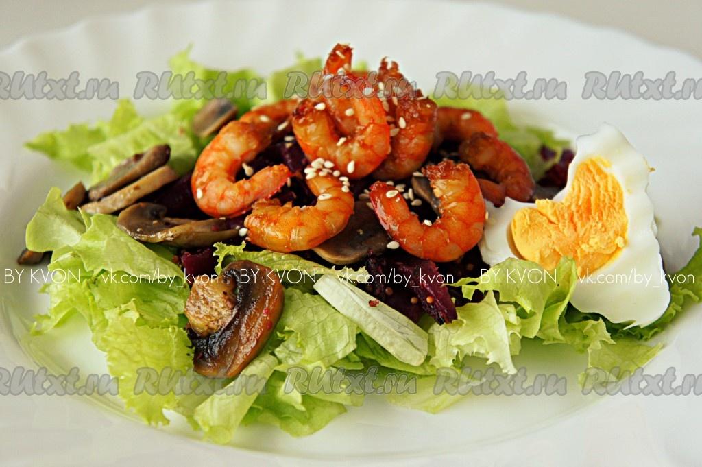 дайкон рецепт вкусного салата