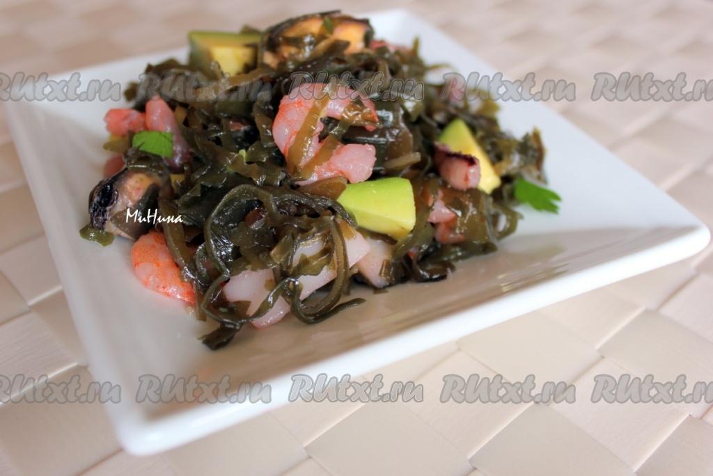салат из морской