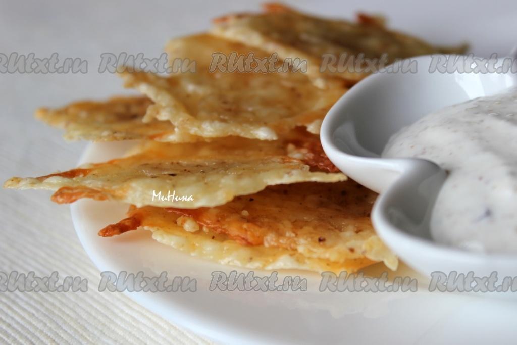 рецепт сырных чипсов