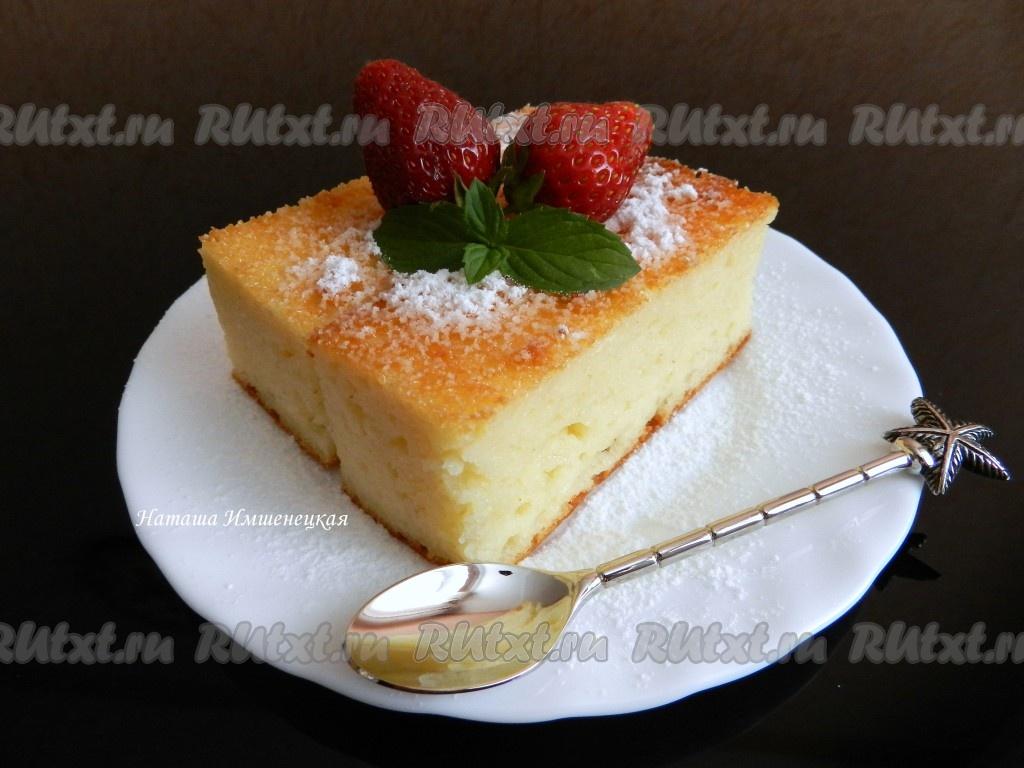 рецепт карп с лимоном в духовке рецепт с фото