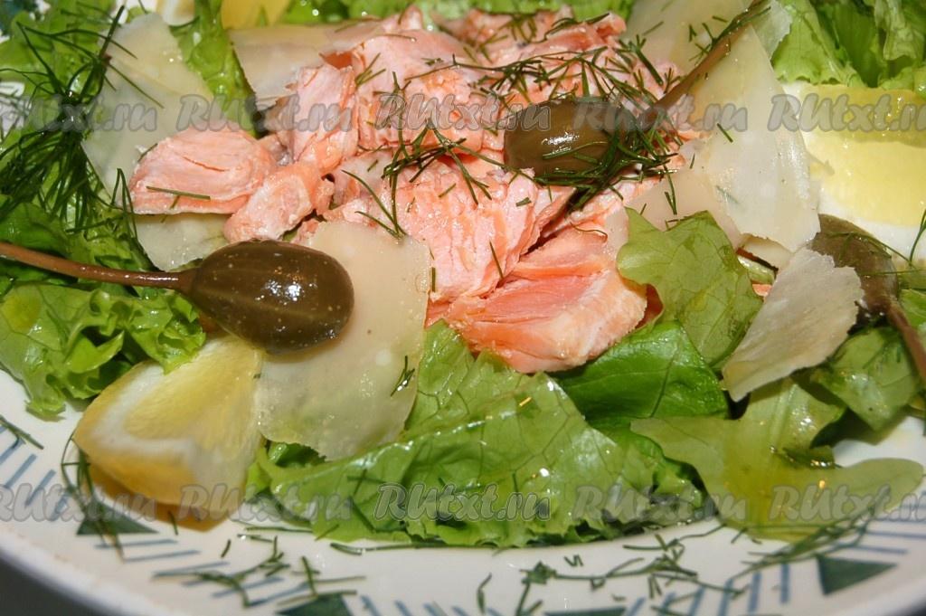 Салат из лосося отварного