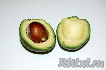 Приготовить авокадо. Вытащить косточку.