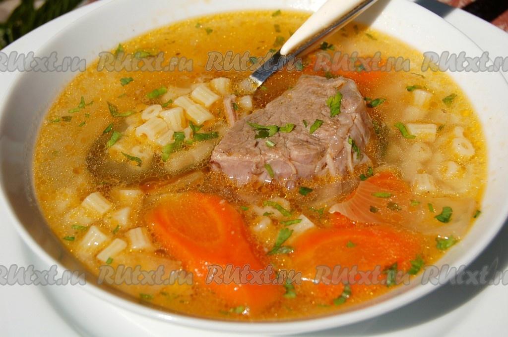 суп с мясом и макаронами простой рецепт