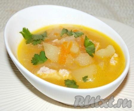 рецепт супа из индейки с тыквой для