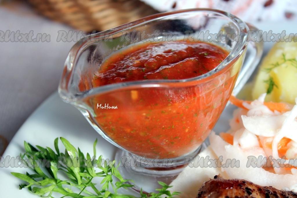 Малина и смородина рецепт
