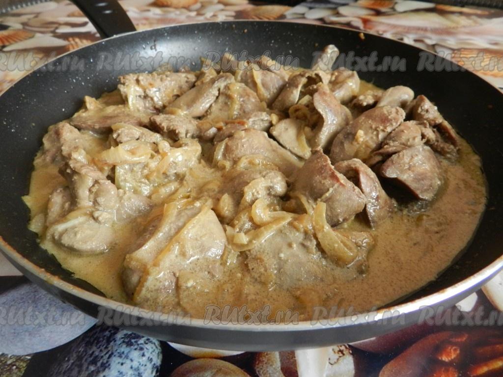 Печень куриная в кефире рецепт