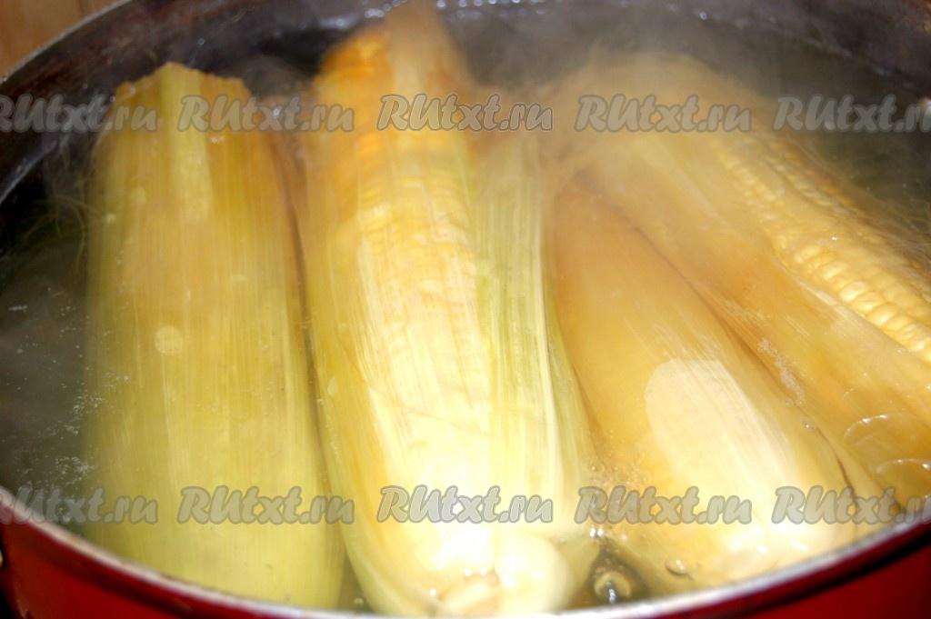вареная кукуруза в домашних условиях рецепт поможет продлить удовольствие