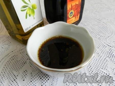 Для приготовления соуса смешать измельченный чеснок, оливковое масло и бальзамический уксус.