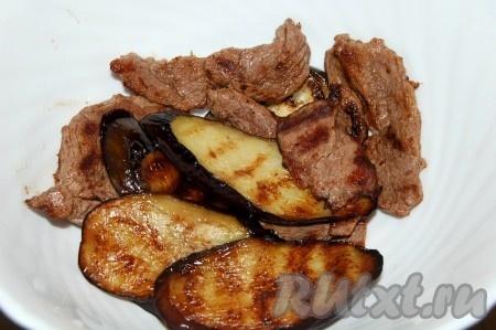 Соединить в одной миске баклажаны с говядиной.