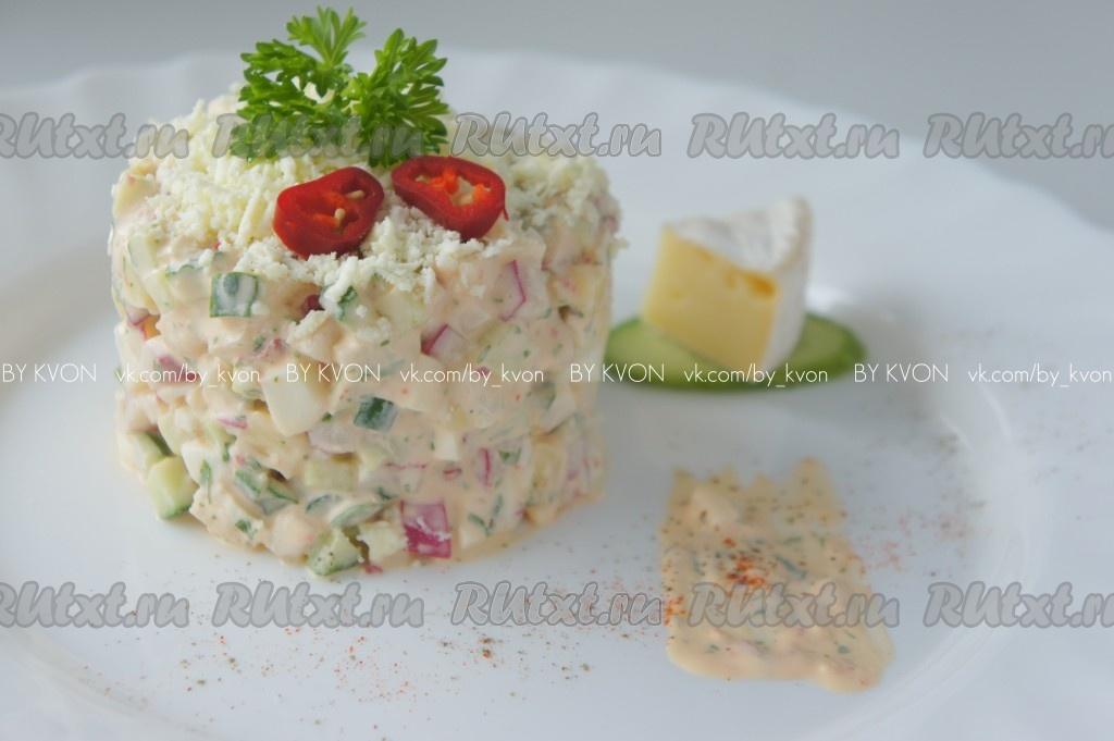 Салаты сырные рецепты простые и вкусные