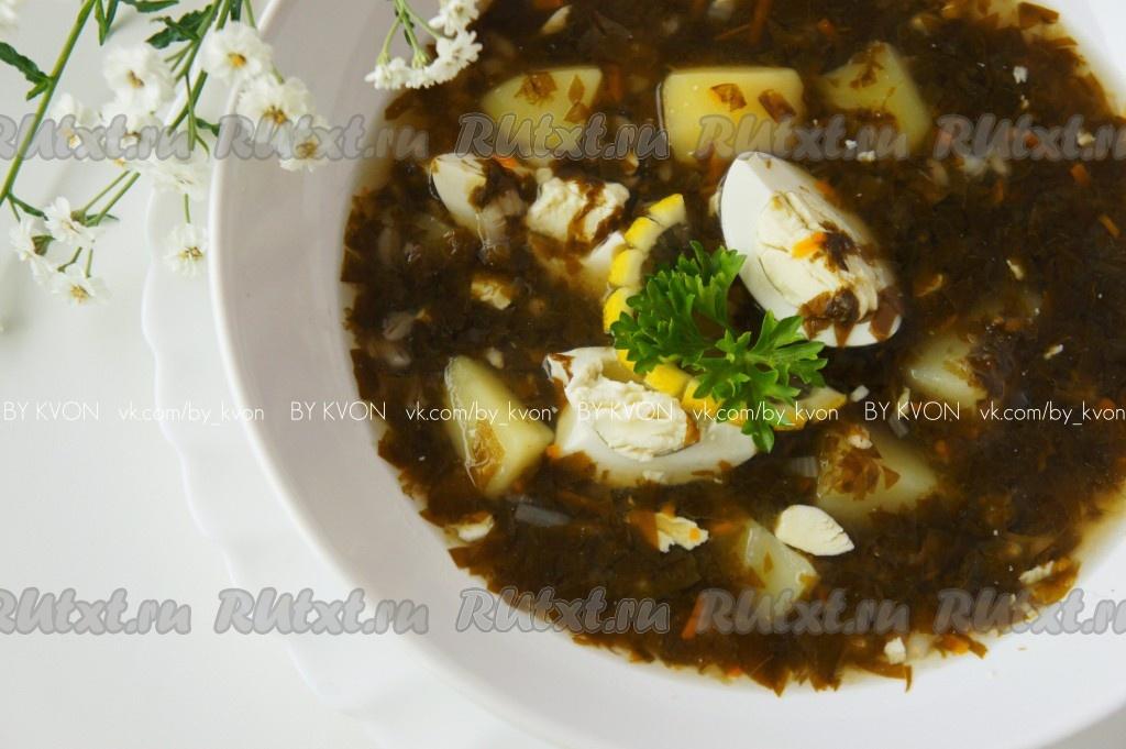 Салат с красной фасолью видео рецепты