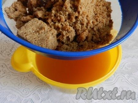 Готовый домашний квас процеживаем через сито или марлю. Хлебную массу откладываем в отдельную банку - это новая закваска, ее можно сразу же использовать для новой порции кваса или хранить в холодильнике 5-7 дней.