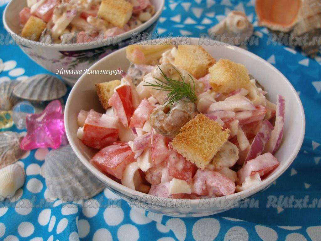 салат с морским коктейлем рецепт с