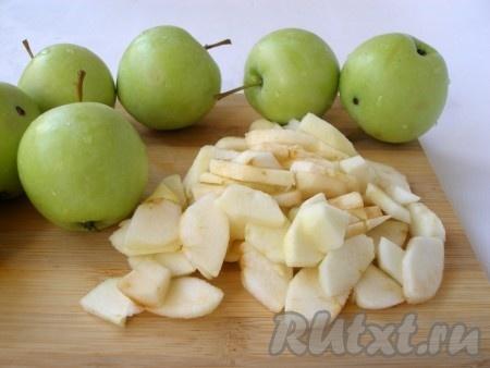 Яблоки вымыть, очистить от кожуры и сердцевины, нарезать небольшими кусочками.