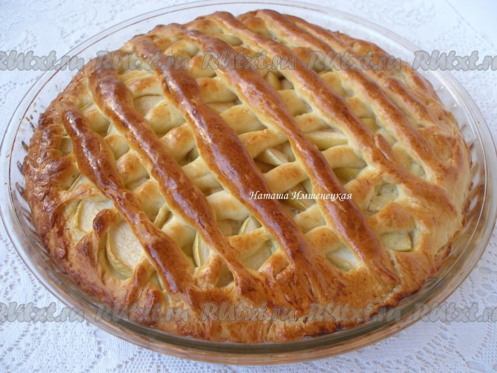 пирог на дрожжах с яблоками в духовке