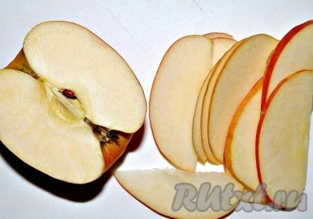 Нарезать яблоко тонкими ломтиками.