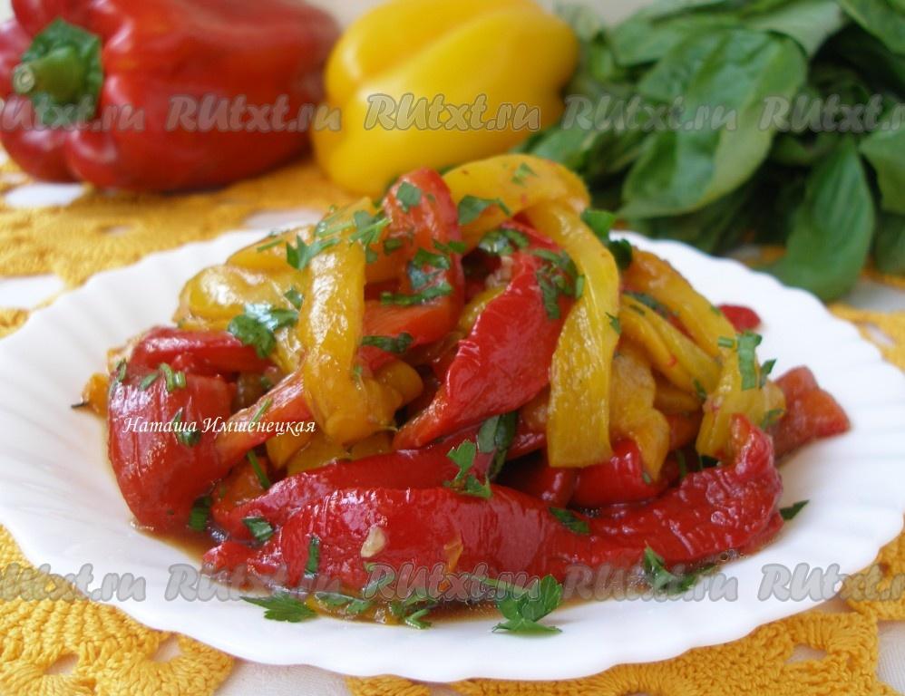 из фото салат рецепт перцев жареных