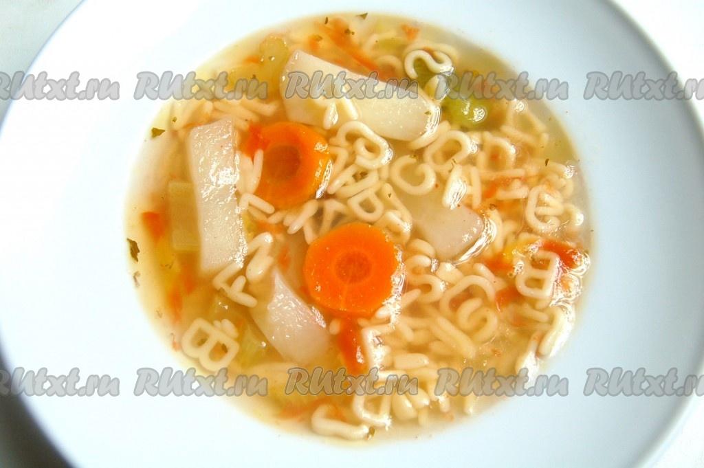 рецепт овощных супов для детей