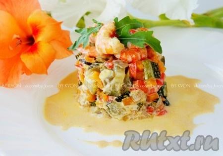 Простое, полезное и очень вкусное блюдо готово! Наслаждайтесь кабачками с креветкаим в сметане!