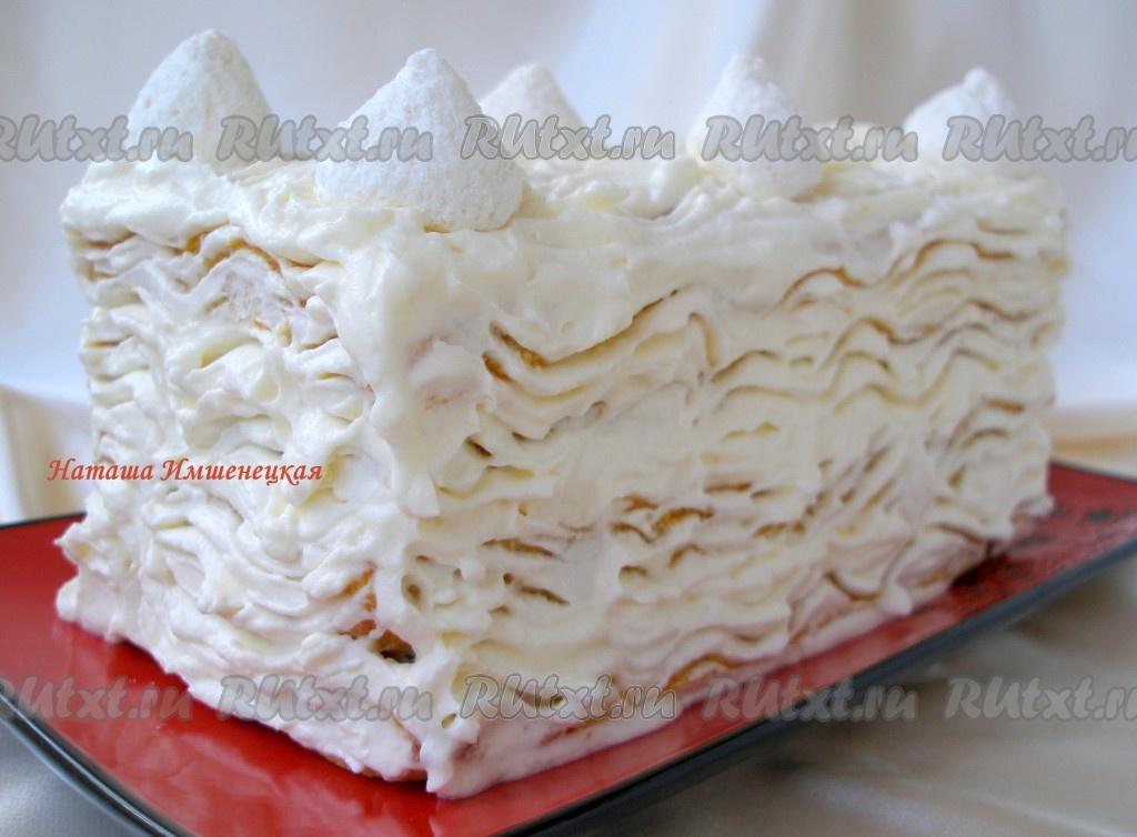 рецепты из тыквы торт