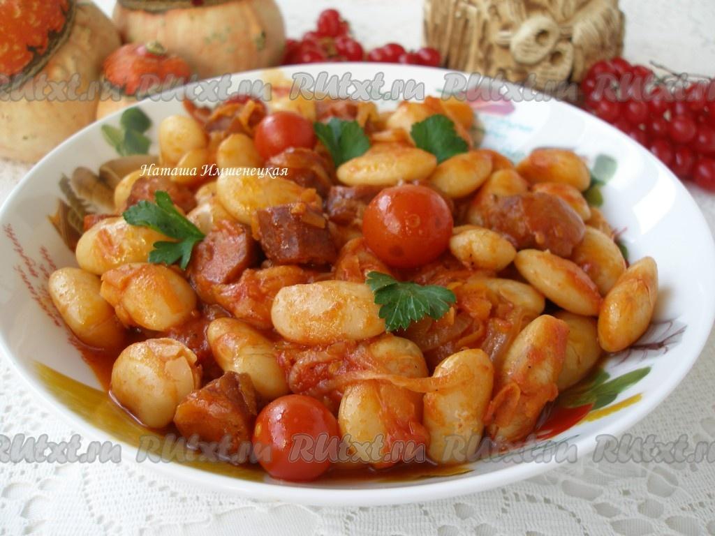 что можно приготовить из белой фасоли в томатном соусе
