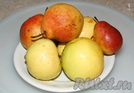 Приготовить яблоки и груши.