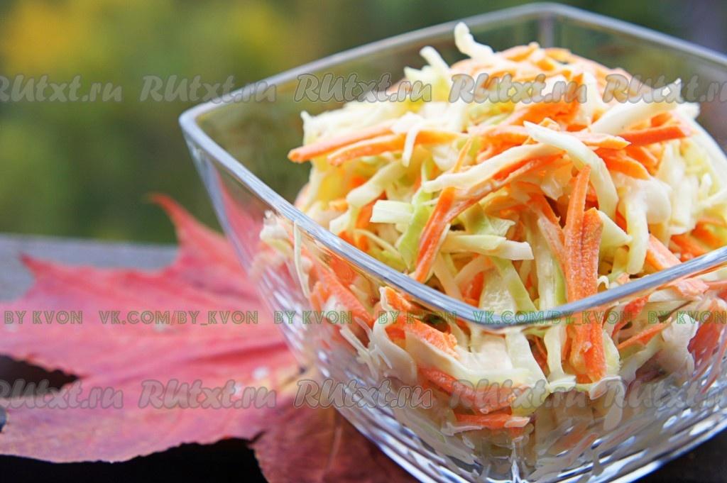 Коул слоу салат рецепт с фото