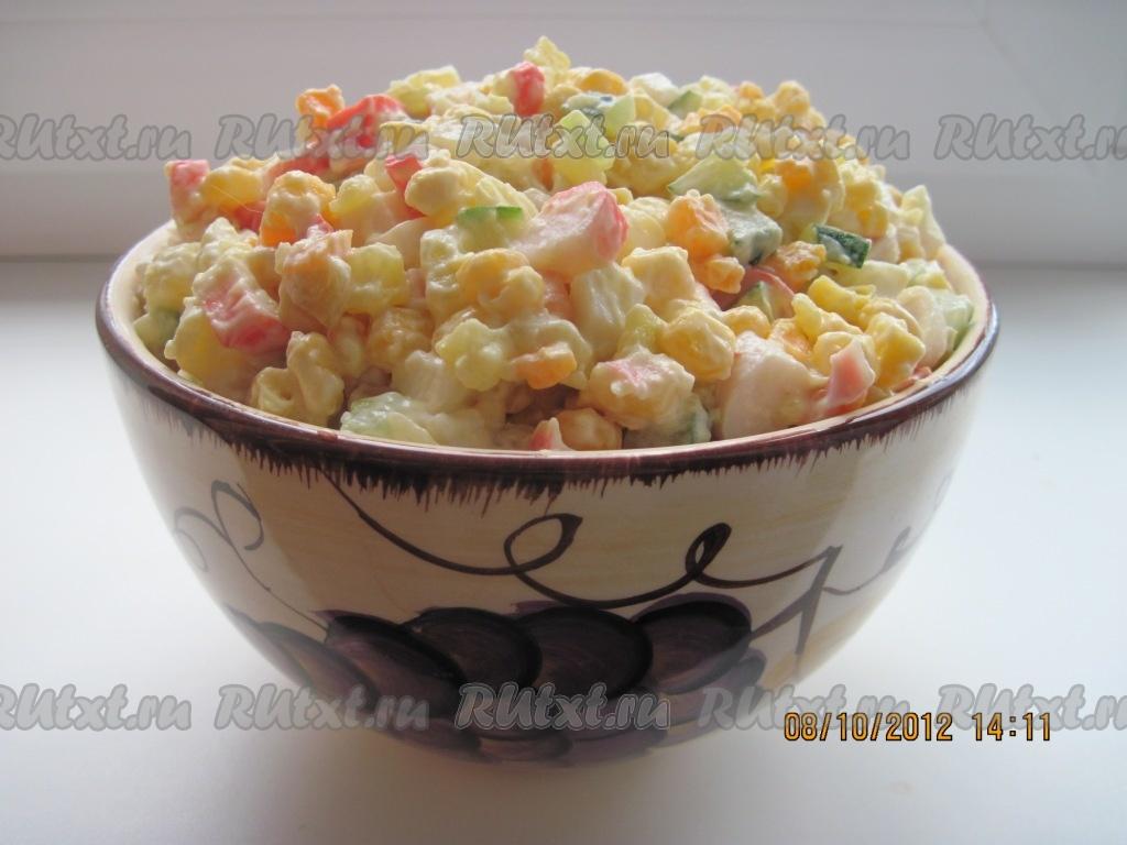рецепт кукурузного салата с крабовыми палочками