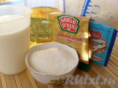 Ингредиенты для приготовления рогаликов из дрожжевого теста