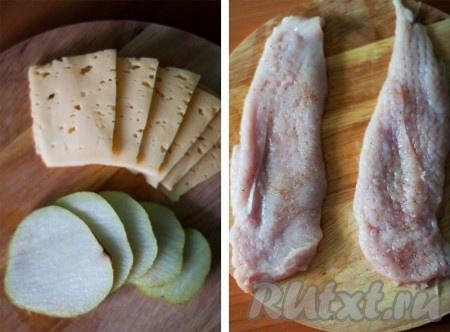 Сыр и грушу нарезать тонкими ломтиками. Филе курицы нарезать пластинами, как для отбивных, и отбить. Посолить, поперчить по вкусу. Можно добавить своих любимых приправ, блюдо от этого не станет хуже.