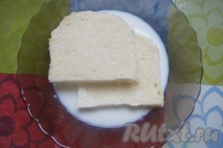 рецепт рулета из пшеничного ролла #10