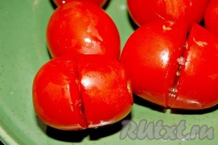 Помидоры помыть, каждую помидорку разрезать пополам, но не до конца.