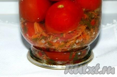 Затем слить воду из банки в кастрюлю, добавить соль, сахар, уксус и кипящим рассолом залить помидоры. Закатать банку крышкой и опрокинуть ее вверх дном.