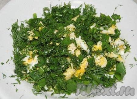 Нарезать мелко  зеленый лук и укроп и смешать с яичным омлетом. Посолить и поперчить.