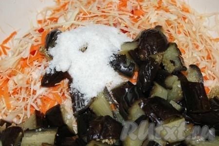 Нарезанные баклажаны добавить в миску к другим овощам, добавить соль и уксус. Тщательно перемешать. Окончательно отрегулировать под свой вкус содержание соли и уксуса.
