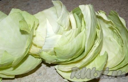 Сначала нужно приготовить листья капусты. Аккуратно снять с кочанов капусты наружные листья, если листья большие - их можно разрезать.