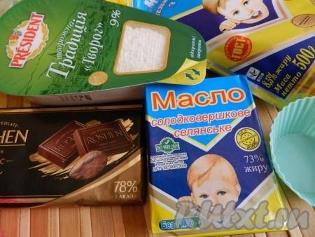 Ингредиенты для приготовления глазированных сырков в домашних условиях