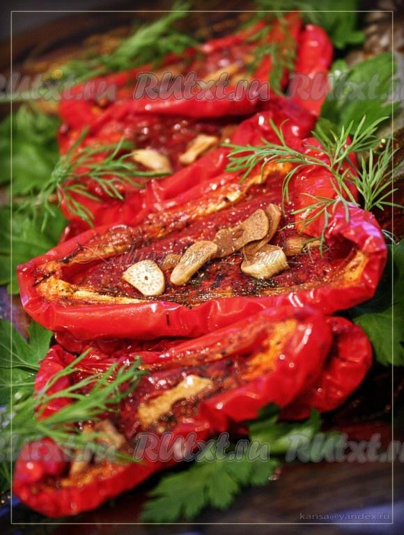 Перец вяленый на зиму рецепты с фото