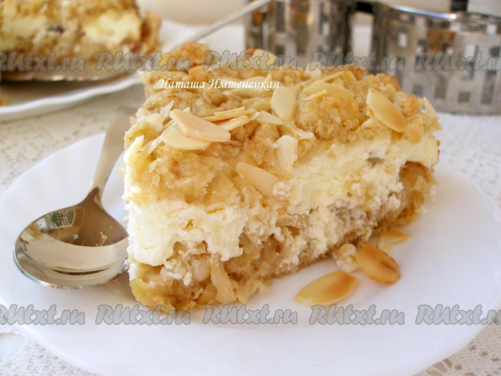 пирог с творогом быстрый рецепт с фото
