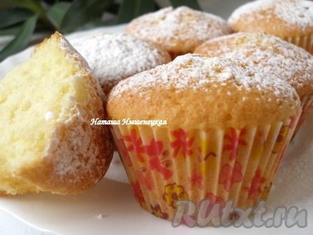 Воздушные, вкусные ванильные кексы готовы.