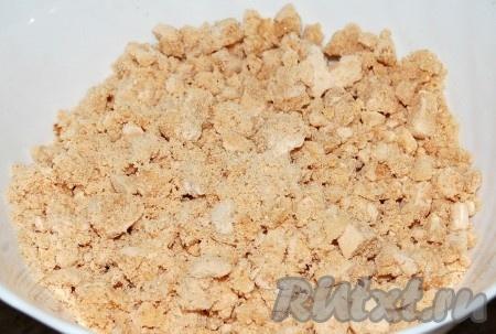 Безе положить в полиэтиленовый пакет и с помощью скалки превратить их в крупную крошку.