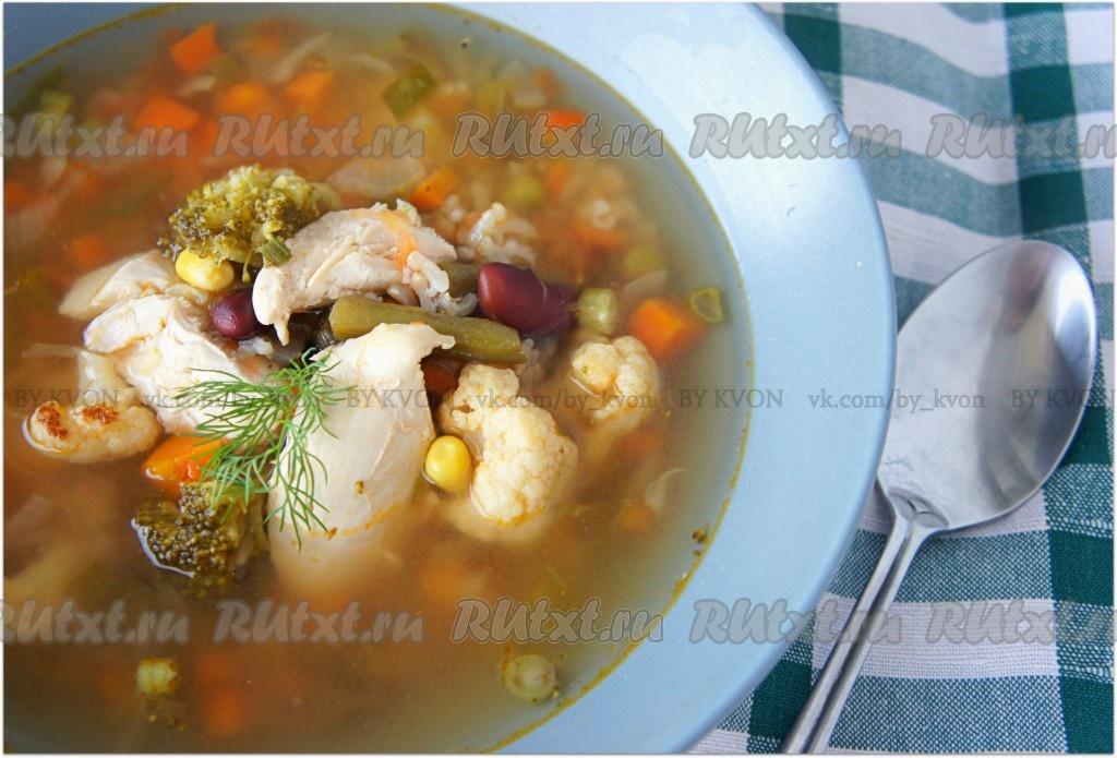 Рецепты супов из овощной смеси с фото