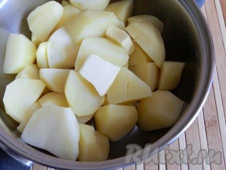 Очищенный картофель отварить до готовности в подсоленной воде. Воду полностью слить, добавить сливочное масло.