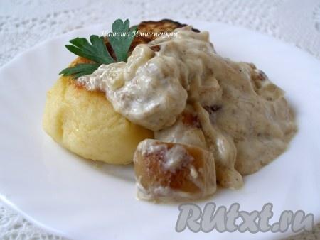 Очень вкусный соус из белых грибов готов.
