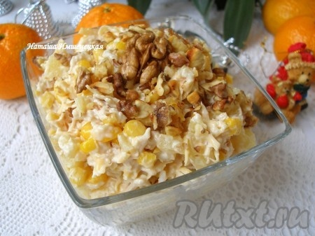 Выложить в салатницу, присыпать сверху грецкими орехами и наш вкусный салатик с курицей, сыром, ананасом и кукурузой готов.