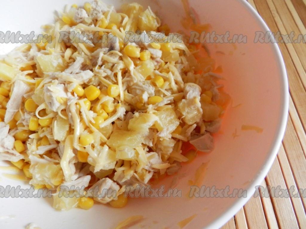 Салат грецкие орехи кукуруза