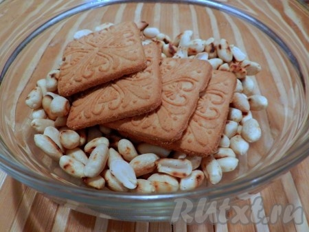 Арахис и печенье сложить в блендер и измельчить.