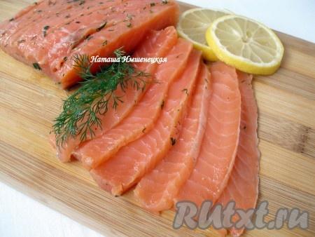 Очень вкусный маринованный лосось готов.